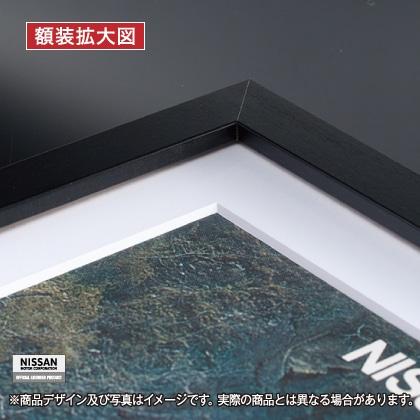 額装(マット付き) 高精細印刷ポスター スカイライン2000GT(GC10)復刻デザイン