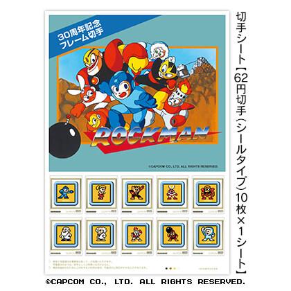 「ロックマン」 30周年記念フレーム切手セット (TシャツMサイズ、黒)