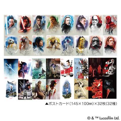 「スター・ウォーズ/最後のジェダイ」特製フレーム切手プレミアムBOX
