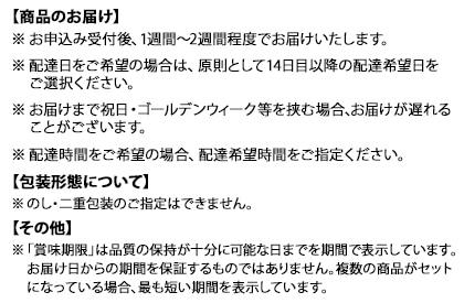 〈京都・湯波吉〉 生ゆば