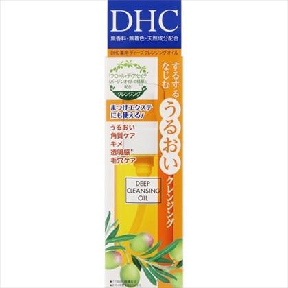 DHC 薬用ディープクレンジングオイル SS 70ml [医薬部外品]