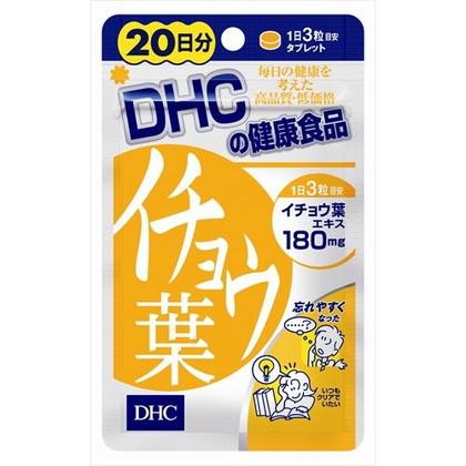 DHC イチョウ葉 60粒 18g