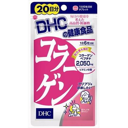 DHC コラーゲン20日分