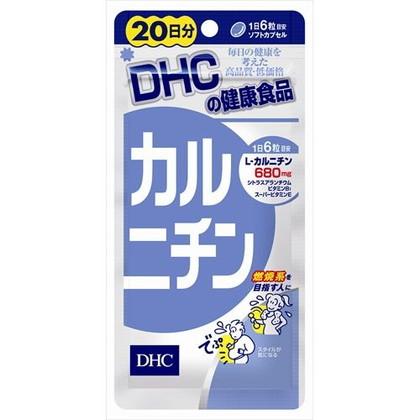DHC カルニチン20日分