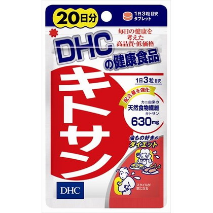 DHC キトサン20日分