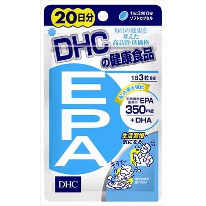 DHC EPA20日分