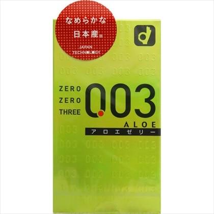 ゼロゼロスリー(003)アロエ 10個入