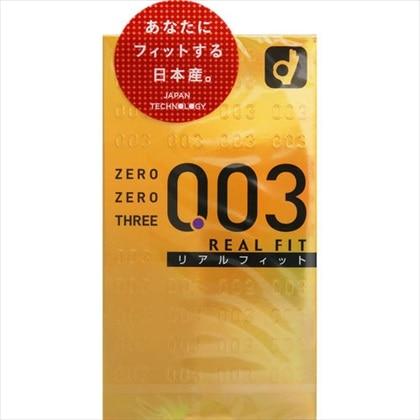 ゼロゼロスリー(003)リアルフィット 10個入