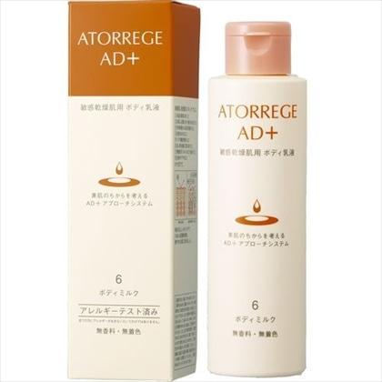 アトレージュAD+ ボディミルク 6 150ml