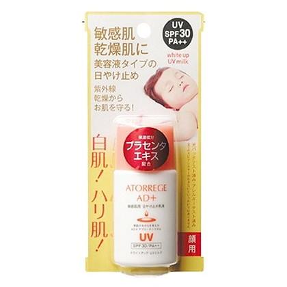 アトレージュAD+ ホワイトアップ UV ミルク 35ml
