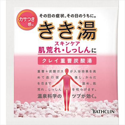 きき湯 スキンケアクレイ重曹炭酸湯 30g 分包[医薬部外品]