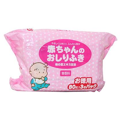 赤ちゃんのおしりふき(お徳用) CF 80枚×3個パック