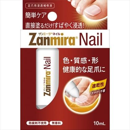 ザンミーラネイル 足爪用浸透補修液 10mL