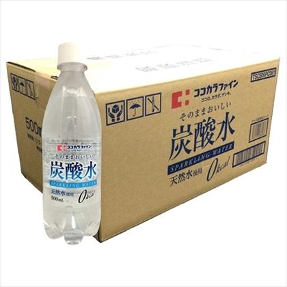 そのままおいしい炭酸水 500mL×24本(1ケース)