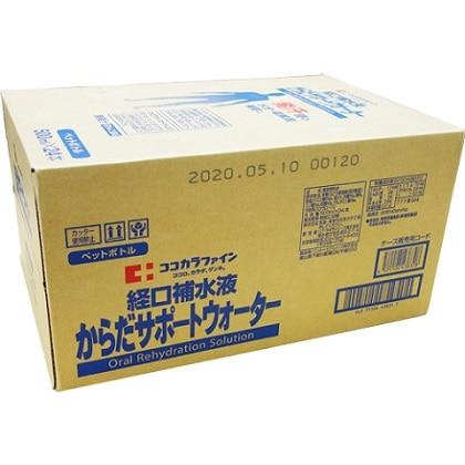 経口補水液 500mL×24本
