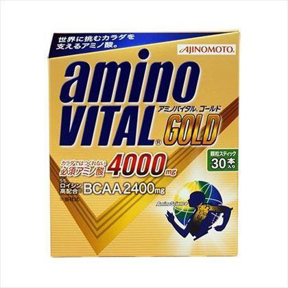 アミノバイタルゴールド 30包(4.7g×30)