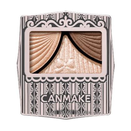 CANMAKE[キャンメイク] ジューシーピュアアイズ 04 スウィートベージュ