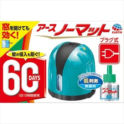 [防除用医薬部外品]アースノーマット 60日セット