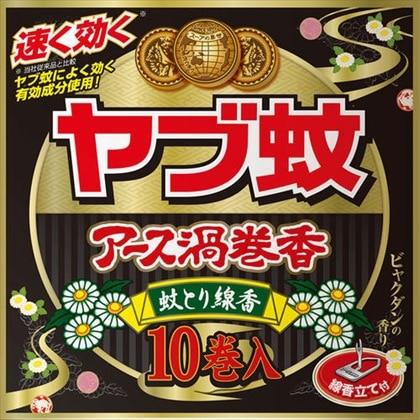 アース渦巻香 ヤブ蚊 函 10巻