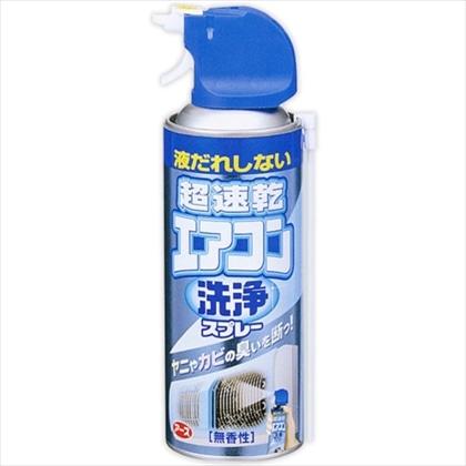 超速乾 エアコン洗浄スプレー 170mL