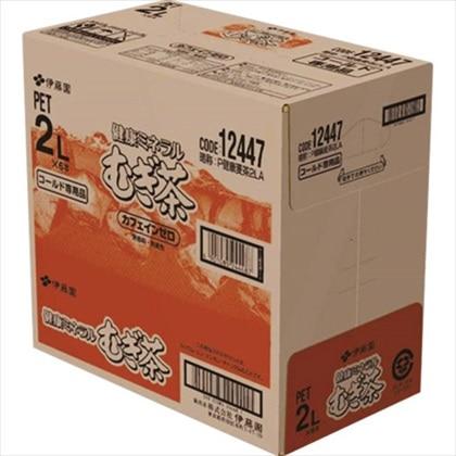伊藤園 健康ミネラルむぎ茶 2L×6本(1ケース)【カフェインゼロ】