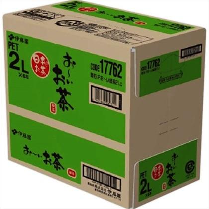 伊藤園 お〜いお茶 緑茶 2L×6本(1ケース)