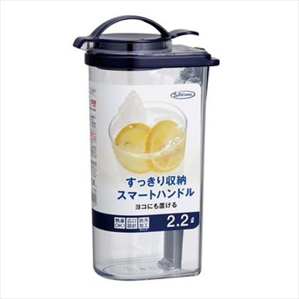 岩崎工業 冷水筒 タテヨコハンドルピッチャー