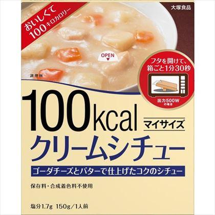 大塚食品 マイサイズ クリームシチュー 150g