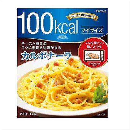 大塚食品 マイサイズ カルボナーラ 120g