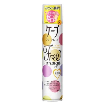 花王 ケープ フリーアレンジ 無香料 LL 140g