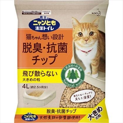 ニャンとも 清潔トイレ 脱臭・抗菌チップ大きめの粒 4L