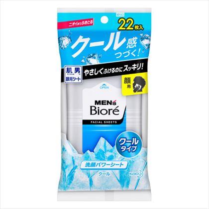 メンズビオレ 洗顔パワーシート クール 携帯タイプ 22枚