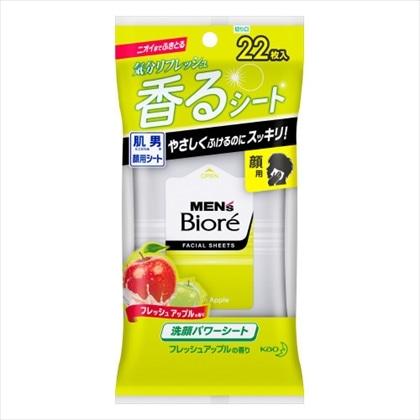 メンズビオレ 洗顔パワーシート フレッシュアップルの香り 携帯用 22枚