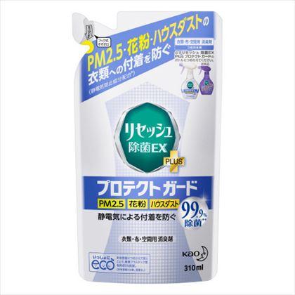 リセッシュ 除菌EX プロテクトガード 詰替え用 310ml