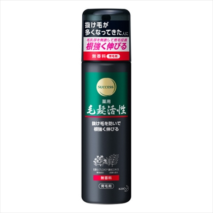サクセス 薬用毛髪活性 無香料 185g[医薬部外品]