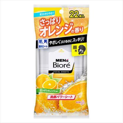 メンズビオレ 洗顔パワーシート さっぱりオレンジの香り 携帯用 22枚入