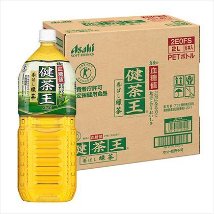 カルピス 健茶王香ばし緑茶2L×6本
