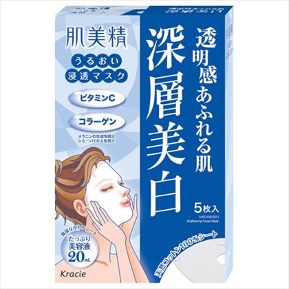 肌美精 うるおい浸透マスク(深層美白) 5枚[医薬部外品]