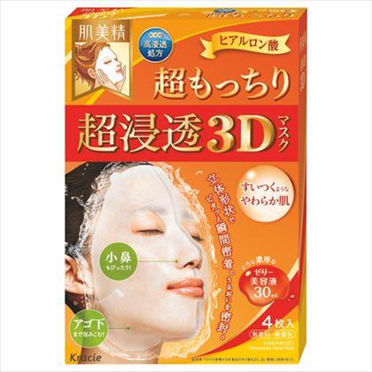 肌美精 超浸透3Dマスク 超もっちり 4枚