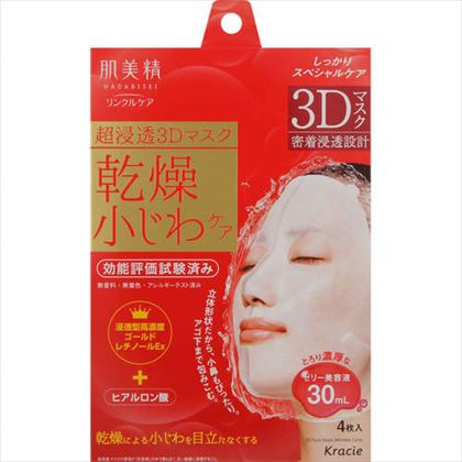 肌美精 リンクルケア3Dマスク 4枚