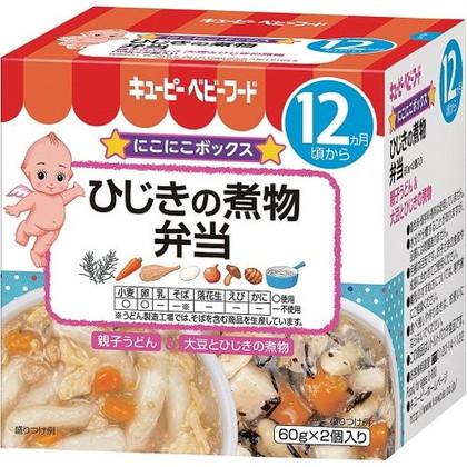 キューピーベビーフード ひじきの煮物弁当 60g×2