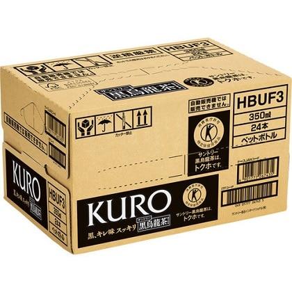 サントリー 黒烏龍茶 脂肪の吸収を抑える 特保 350ml×24本(1ケース)