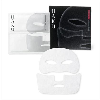 資生堂 HAKU(ハク) メラノシールド マスク 30ml×1袋(上用・下用各1枚入)[医薬部外品]