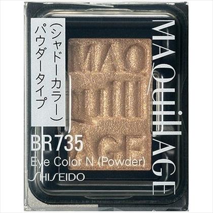 資生堂 マキアージュ アイカラーN (パウダー) BR735 (レフィル) 1.3g