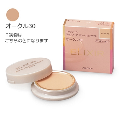 資生堂 エリクシール スキンアップ エマルジョンパクト オークル30 (レフィル) 12g