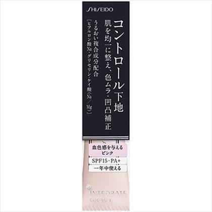 資生堂 インテグレート グレイシィ コントロールベース(ピンク) 25g
