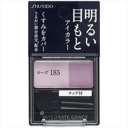 資生堂 インテグレート グレイシィ アイカラー ローズ185 2g