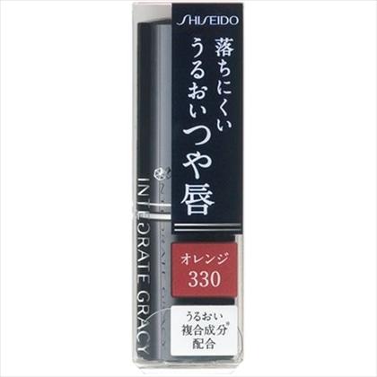 資生堂 インテグレート グレイシィ リップステイック オレンジ330 4g