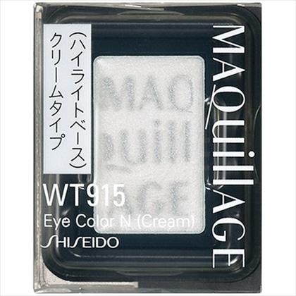資生堂 マキアージュ アイカラーN (クリーム) WT915 (レフィル) 1g