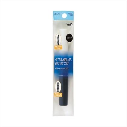 資生堂 セルフィット デュアルマスカラ(ボリューム) ブラック 4g×2